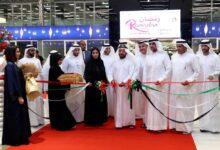 Photo of Abdallah Sultan Al Owais inaugurates Ramadan Nights 2019 at Expo Centre Sharjah