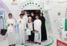 Photo of الإدارة العامة لإسعاد المجتمع بشرطة دبي تنظم مبادرة الروح الايجابية