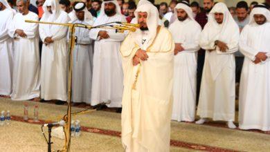 Photo of Sheikh Saad bin Said Al-Ghamdi and 6000 worshippers prayed at Grand Mosque of Rashidiya in Dubai