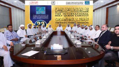 Photo of استعدادات إعلامية لانطلاق الدورة ٢٣ من المسابقة الدولية