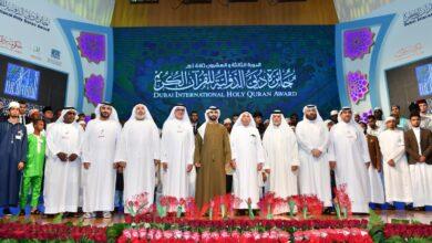 Photo of منصور بن محمد يكرم شخصية العام الإسلامية لجائزة دبي للقرآن الكريم والفائزين لعام 2019