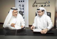 "Photo of ""دبي العطاء"" تبني بالشراكة مع ""ديار للتطوير"" مدرسة مجتمعية في ملاوي"