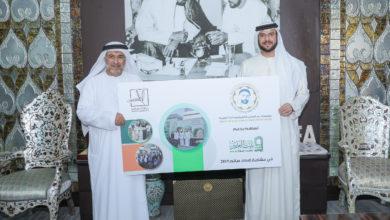 "Photo of ""مؤسسة عبدالجليل الفهيم"" تدعم حملة ""بيت الخير"""