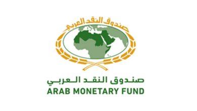 Photo of البيان الختامي الدورة الاعتيادية العاشرة لمجلس وزراء المالية العرب
