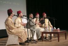 Photo of أمسية رمضانية في رحاب الإنشاد الديني في ندوة الثقافة والعلوم
