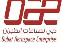 "Photo of ""دبي لصناعات الطيران"" تكشف عن نتائج 2019"