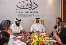 Photo of إذاعة دبي للقرآن تطلق الدورة البرامجية لشهر رمضان