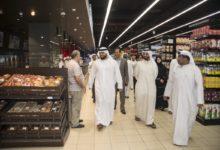Photo of تعاونية الاتحاد تدشن فرعها الـ 17 في دبي