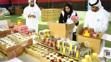 Photo of وزارة تنمية المجتمع تُنفّذ حزمة فعاليات خلال شهر رمضان