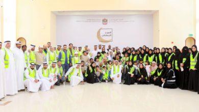 Photo of حصة بوحميد وموظفي الوزارة يشاركون في مبادرة المير الرمضاني