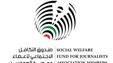 Photo of صندوق التكافل للصحفيين يعتمد عدد جديد من القروض لأعضائه