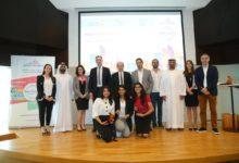 Photo of بلدية دبي وسانت جوبان ومركز البيئة للمدن العربية ينظمون مسابقة التصميم المستدام
