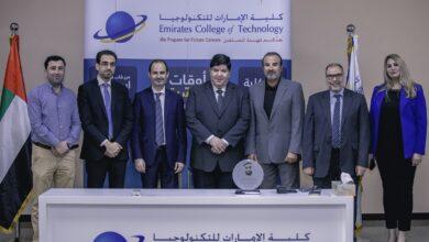 Photo of كينغستون تناقش موضوع أمن البيانات في كلية الإمارات للتكنولوجيا