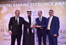 "Photo of Commercial Bank of Dubai win ""Best Digital Service"" Award by Union of Arab Banks"