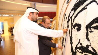 Photo of رمضان دبي يحتفي بيوم زايد للعمل الإنساني