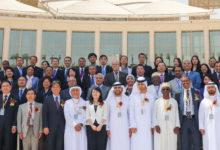 Photo of جامعة دبي تستضيف أول مؤتمر لمعاهد كونفوشيوس في العالم العربي