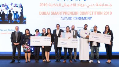 Photo of Meet the Winners of Smartpreneur Competition 4.0 Supported by du