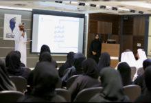 "Photo of ""وطني الإمارات"" تنفذ 10 برامج تدريبية للشباب"