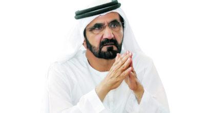 """Photo of الشيخ محمد بن راشد آل مكتوم بدء بتطبيق """"البطاقة الذهبية"""