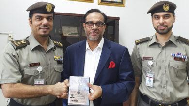 "Photo of الإقامة الذهبية لرئيس مجلس إدارة "" مجموعة الحرمين """