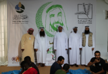 """Photo of """"Fasting Iftar"""" in Zayed Day for Humanitarian Work"""