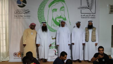 "Photo of ""Fasting Iftar"" in Zayed Day for Humanitarian Work"