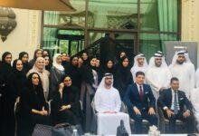 "Photo of كلية دبي للسياحة تنظم يوماً تعريفياً بالقطاع لطالبات جامعة زايد  وتخرّج الدفعة الأولى من ""برنامج تأهيل"""