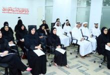 """Photo of دائرة الموارد البشرية لحكومة دبي تطلق الدورة الثانية من """"الدبلوم المهني في إدارة الموارد البشرية الحكومية"""""""