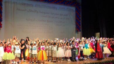 """Photo of """"حصوصة والأبطال السبعة"""" مسرحية استعراضية لتعليم الأطفال روح التسامح"""