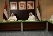 Photo of اجتماع مجلس إدارة الهيئة العامة للرياضة