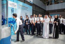 """Photo of مجموعة الاتحاد للطيران تدعم مبادرة """"سُقيا الأمل"""" بحفر 30 بئراً للمياه في أفريقيا"""