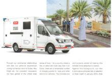 Photo of مجلة (واس) الألمانية تشيد بتطور الخدمات في إسعاف دبي