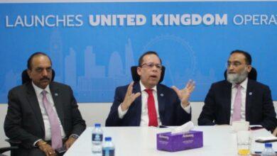 """Photo of إنطلاقاً من الإمارات """"بلو أوشن العالمية"""" تفتتح مكتباً بالمملكة المتحدة"""