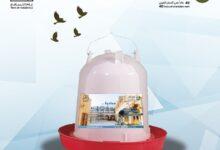 "Photo of مبادرة نوعية ل""سقيا الطيور"""