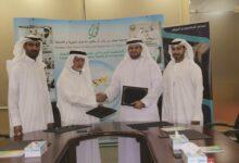 Photo of مؤسسة محمد بن راشد آل مكتوم الخيرية توقع إتفاقية تعاون مع صندوق الفرج