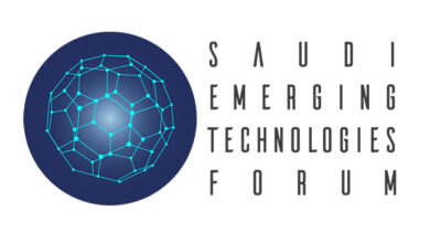 Photo of Saudi Emerging Technologies Forum Names Ernst & Young as Consulting Partner