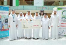 """Photo of 2 مليون درهم من """"بيت الخير"""" لمستشفى الجليلة التخصصي للأطفال"""