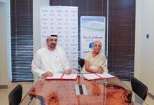 Photo of إسعاف دبي توقع اتفاقيتي تعاون مع مستشفيي (زليخة) و (ويلكير)