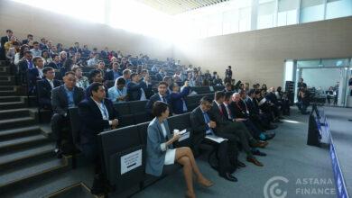 Photo of إطلاق أول منتدى للتكنولوجيا التعليمية باستضافته العاصمة الكازاخية