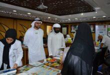 "Photo of ""بيت الخير"" وهيئة صحة دبي تقيمان ورشة للفحص والتثقيف الصحي"