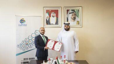 Photo of تعاونية الاتحاد تحصل على شهادة في استمرارية الأعمال الآيزو