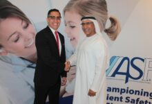 Photo of The AAAASF supports day surgical centres achieve new mandatory accreditation in Dubai
