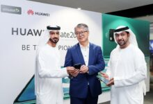 Photo of Etisalat and Huawei unveil HUAWEI Mate 20 X (5G) device