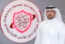 """Photo of مركز دبي للأمن الإلكتروني ينظم """"معسكر قادة الفضاء الإلكتروني""""  للشباب حول الأمن الإلكتروني"""