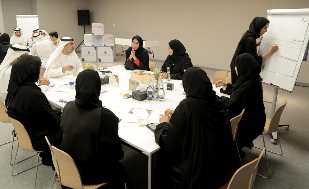 Photo of حصة بوحميد تشارك جمعيات النفع العام في ورشة مناقشة التحديات
