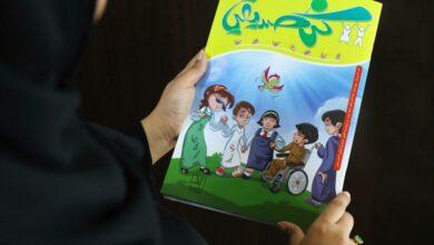 Photo of وزارة تنمية المجتمع تدعم التربية المتوازنة لبناء اتجاهات مجتمعية إيجابية