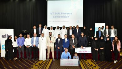 Photo of du Announces Winners to Conclude IoT & AI Pioneers Competition