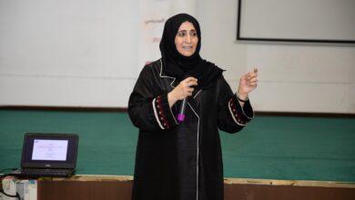 """Photo of """"حمدان التعليمية"""" تطلق مبادرة """"ملتقى التميز المدرسي"""" على مستوى الدولة"""