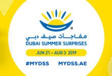 Photo of DUBAI A MUST-VISIT DESTINATION THIS SUMMER
