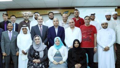 Photo of مركز جمعة الماجد ينظم ورشة إدارة الفعاليات